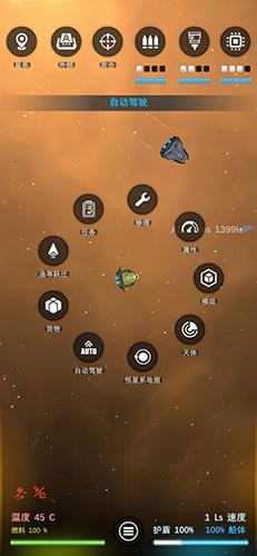 银河基因组中文版