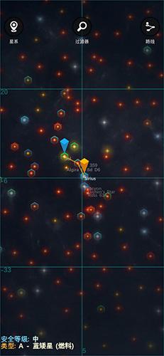 银河基因组中文版截图2