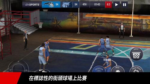 NBA LIVE Mobile台服截图3