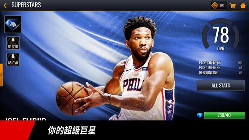 NBA LIVE Mobile台服截图2