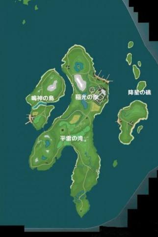 原神1.4稻妻城地图在哪里1