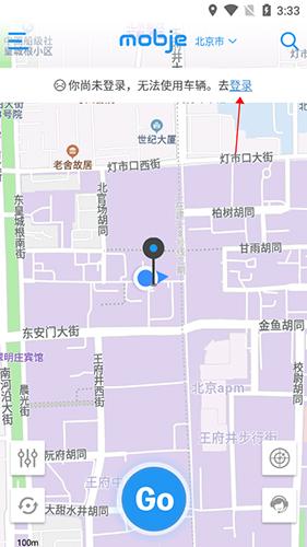 摩捷出行app1