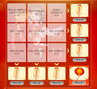 剑侠情缘:缘起忘忧4