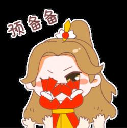 剑侠情缘:缘起忘忧5