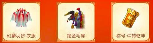 剑侠情缘:缘起忘忧6