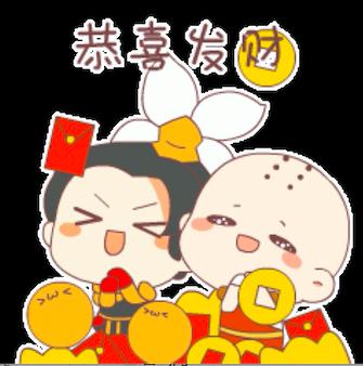 剑侠情缘:缘起忘忧9