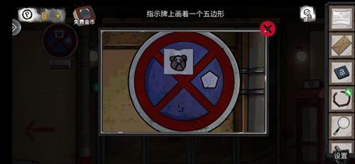 密室逃脱绝境系列9无人医院王明哲图片1