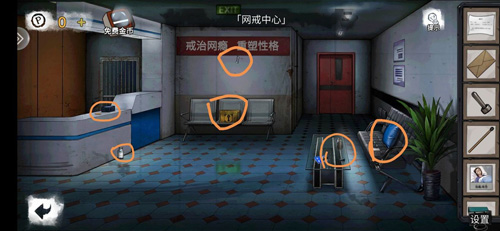 密室逃脱绝境系列9无人医院王明哲图片4