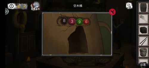 密室逃脱绝境系列9无人医院王明哲图片10