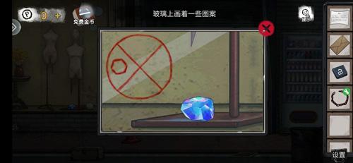 密室逃脱绝境系列9无人医院王明哲图片11