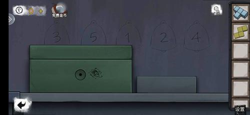 密室逃脱绝境系列9无人医院王明哲图片17