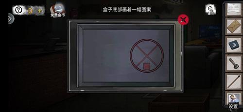 密室逃脱绝境系列9无人医院王明哲图片20