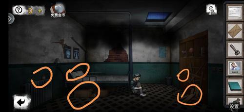 密室逃脱绝境系列9无人医院王明哲图片25