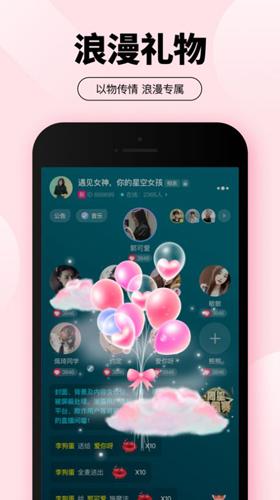 爱城app截图3