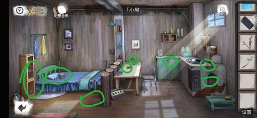 密室逃脱绝境系列9无人医院林莞檬图片5