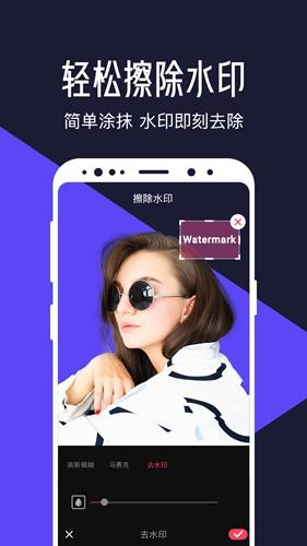 清爽視頻編輯器app截圖4