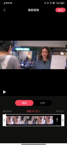 清爽視頻編輯器app10