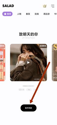 沙拉視頻app1