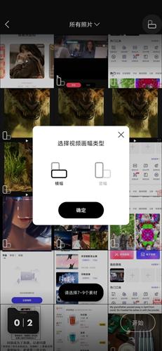 沙拉視頻app2
