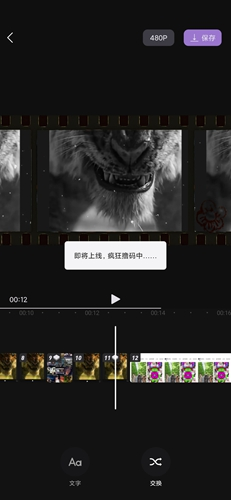 沙拉視頻app7