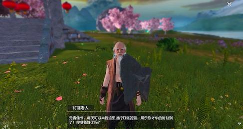 《妄想山海》2月25日全新版本 元宵玩法详解