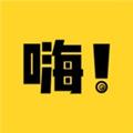 嗨漫漫畫app