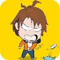 皮皮漫畫app