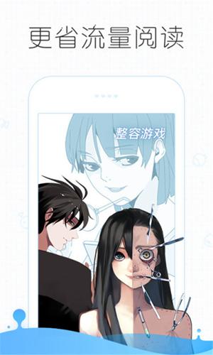 皮皮漫畫app截圖1