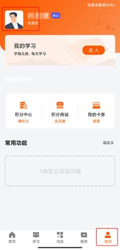 西湖先鋒app圖片1