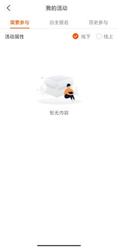 西湖先鋒app圖片8