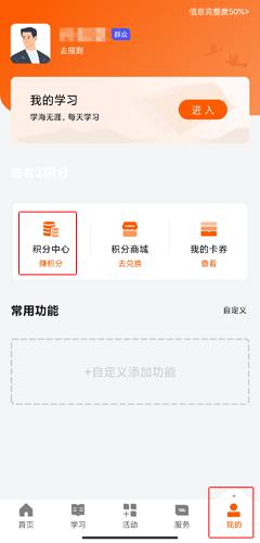 西湖先鋒app圖片9