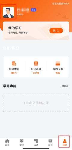 西湖先鋒app圖片11