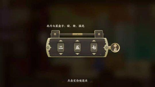 忘川风华录新闻配图5