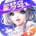 《QQ炫舞》音乐节邀你和星瞳张欣尧嗨不停