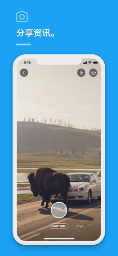 小藍鳥app截圖3
