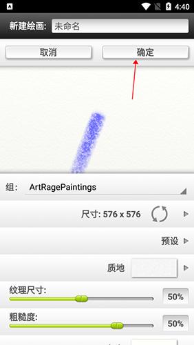 ArtRage6