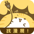風之漫畫app