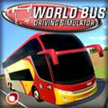 世界巴士駕駛模擬器2020無限金幣版