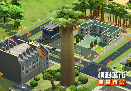 《模拟城市:我是市长》用绿色建筑为植树节献礼