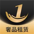 1號奢倉app