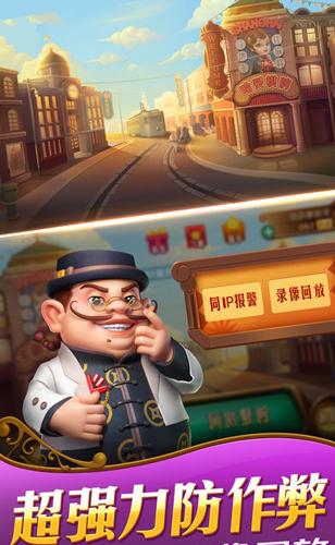哈灵麻将上海版截图4