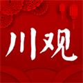 川觀新聞app