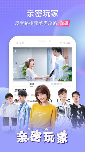 搜狐视频app截图1