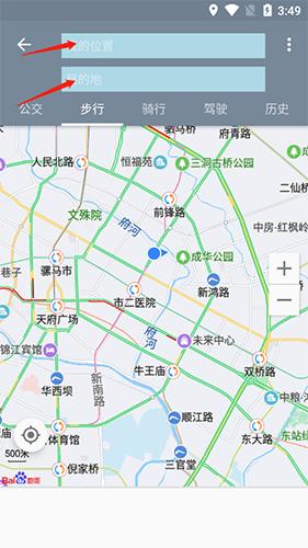 北斗衛星地圖20219
