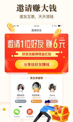 中青看点app截图5