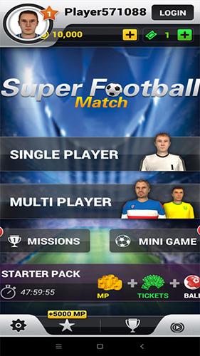 超级足球比赛截图1