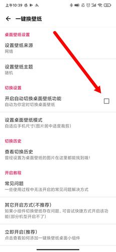 元气壁纸app5