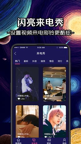 换icon图标大师app截图3