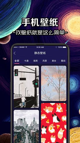 换icon图标大师app图片