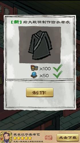 我在江宁卖布艺